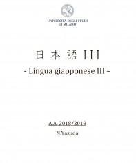 LINGUA GIAPPONESE III  -  MED 2018  - 19
