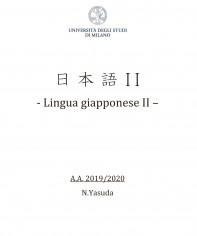 LINGUA GIAPPONESE II  -  MED 2019 - 20