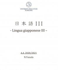 LINGUA GIAPPONESE III  -  MED 2020  - 21