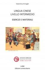 LINGUA CINESE LIVELLO INTERMEDIO